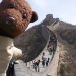 Bearsac Great Wall of China