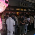 Bearsac by queue of sushi bar.