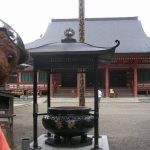 Bearsac besides Motsuji Temple